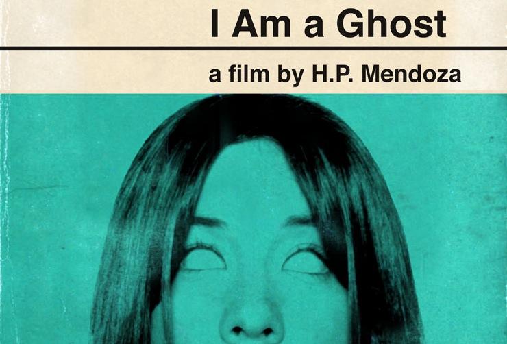Photo of girl in horror film