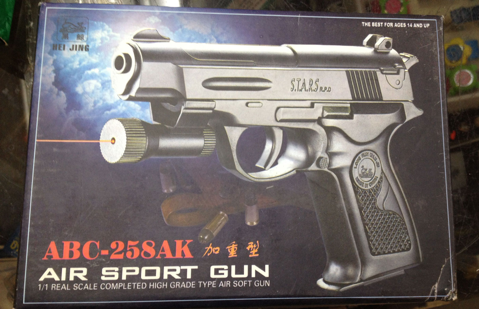Realistic BB gun
