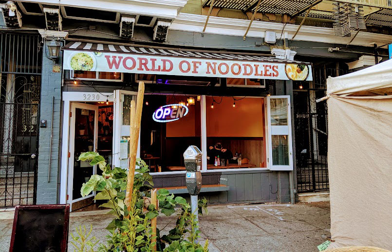 World of Noodles storefront
