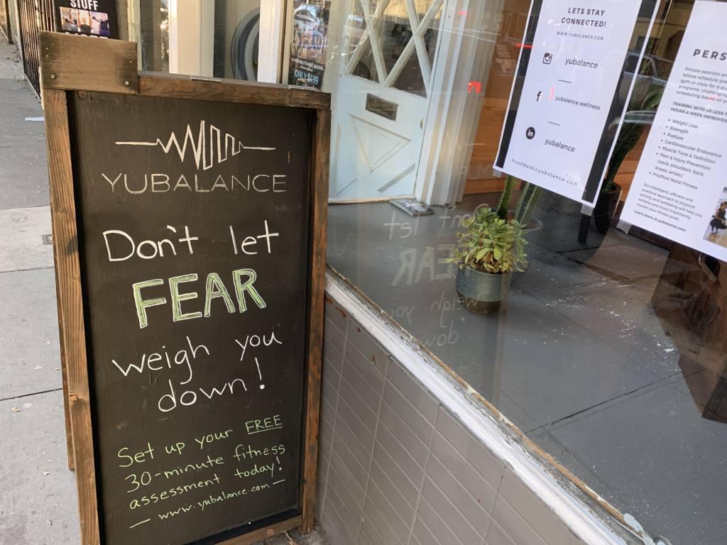 YuBalance sign