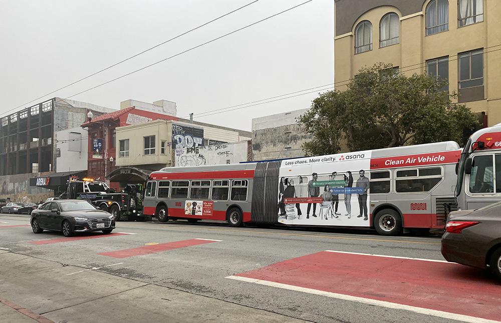 Snap: One long broken bus