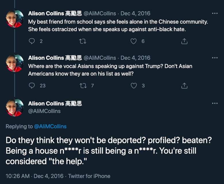 Alison Collins tweets