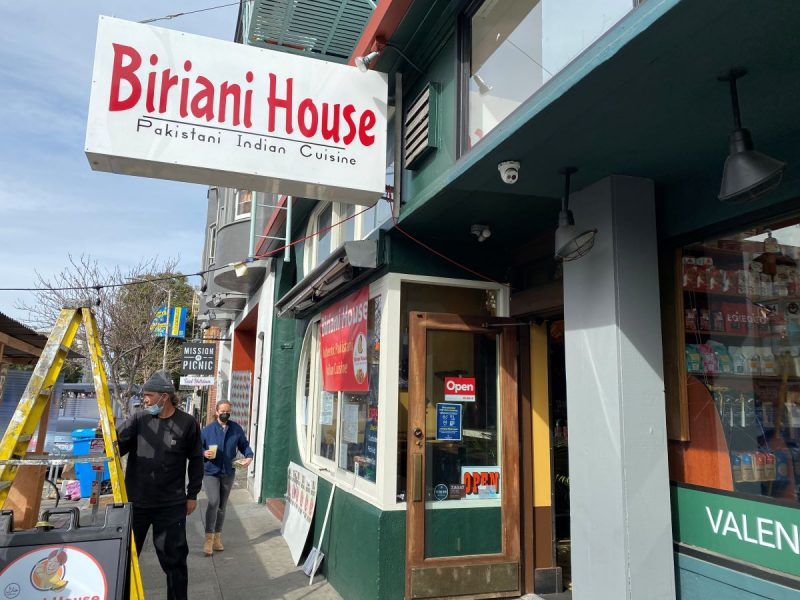 Biriani House