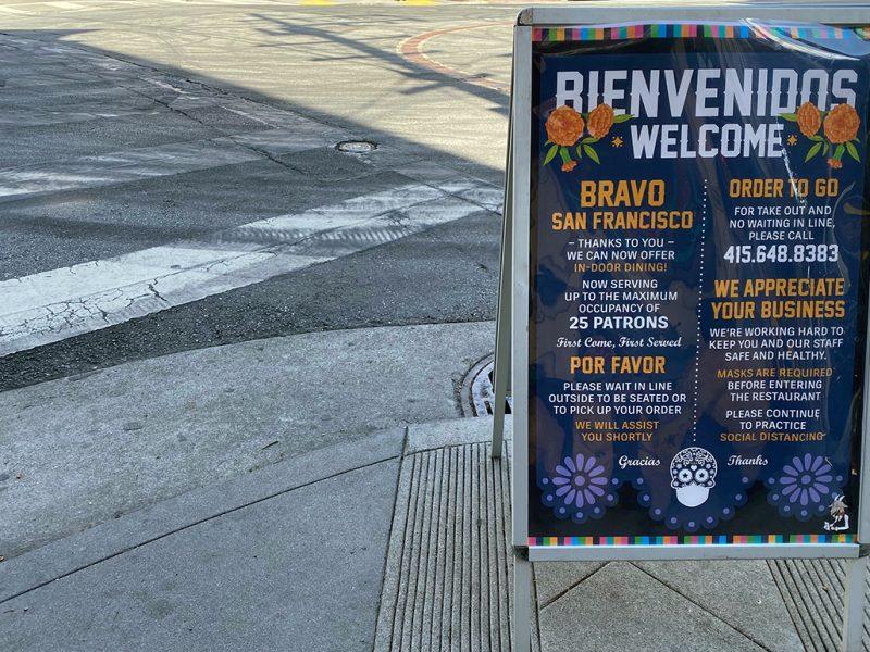 A San Jalisco welcome