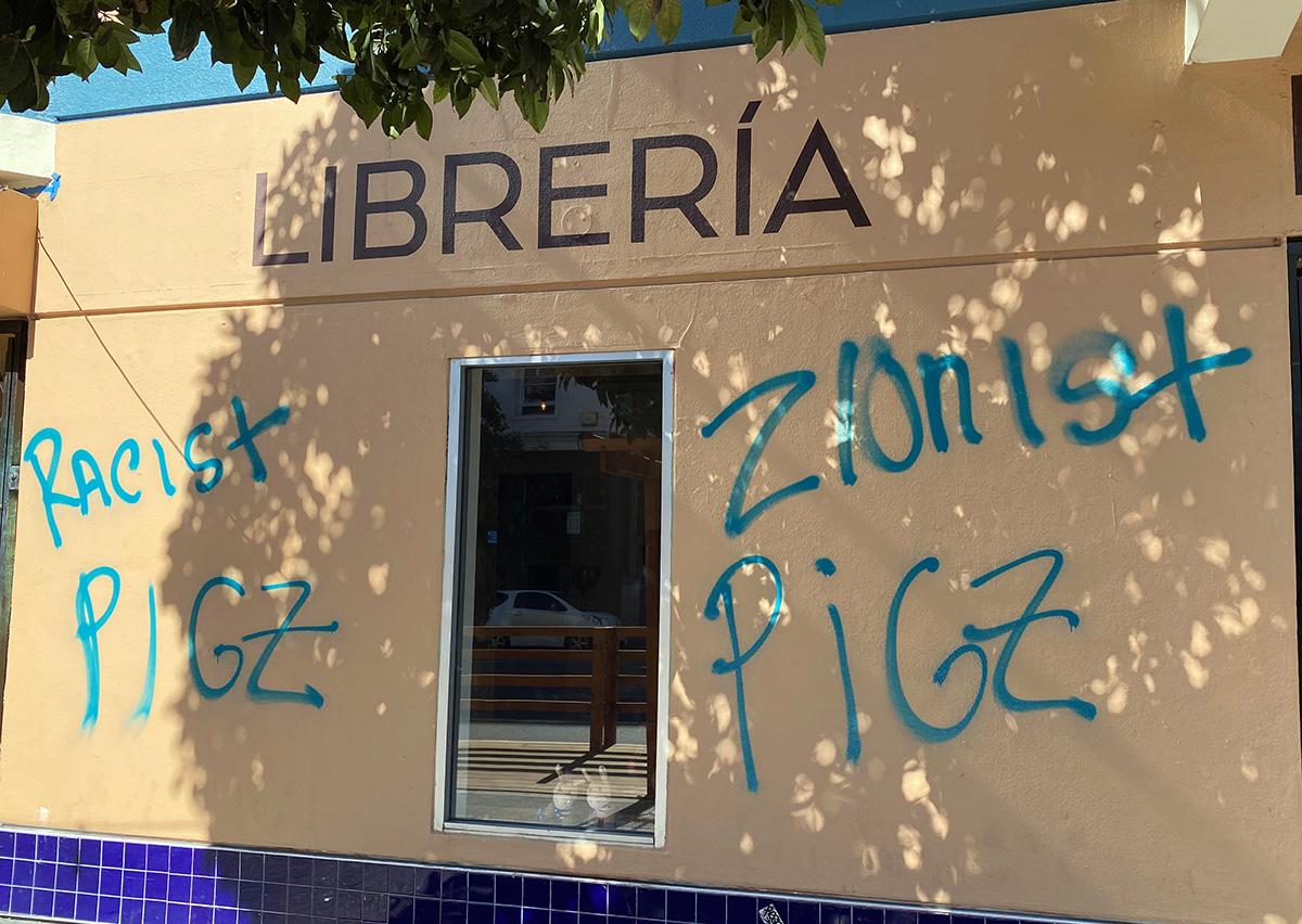 Manny's Cafe. Sunday, June 6, 2021, 4:50 p.m. Photo by Lydia Chávez
