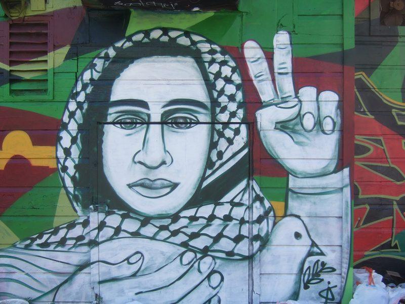 Palestine on Lilac