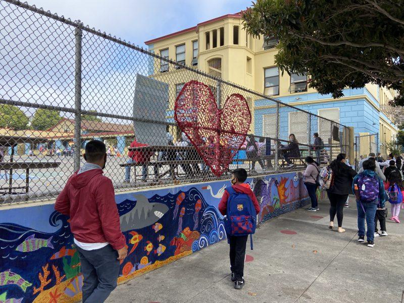 Buena Vista Horace Mann school