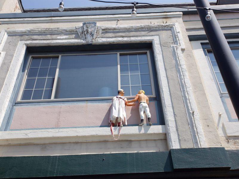 Dolls hanging on Harrington's